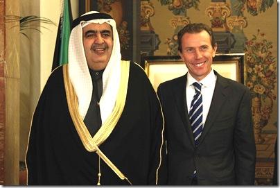 embajador Kuwait y Butragueño