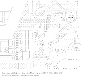 [AA]ログハウス