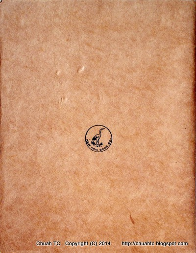 Exercise Book 1970 By New Asia Book Co - Back