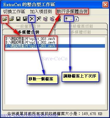 ExtraCut_005.jpg