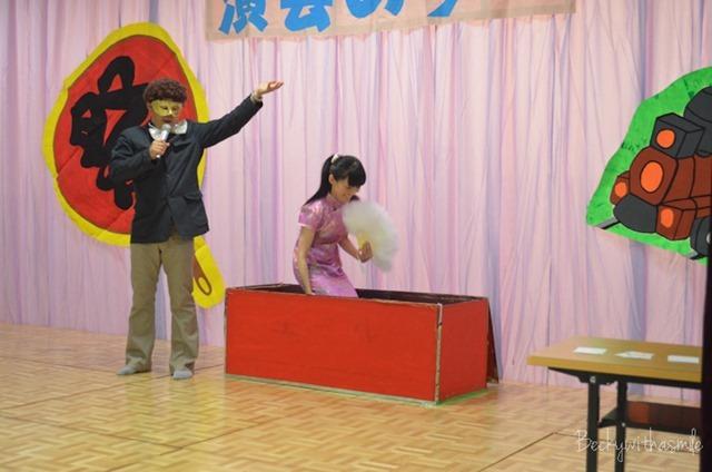 2013-07-11 Shimokin Fest 028