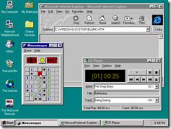 windows-95-19951