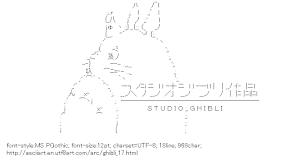 [AA]GHIBLI Logo