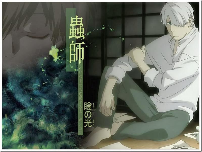 mushi-shi-anime