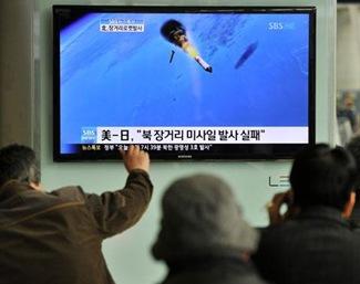 afp_south_korea_north_rocket_react_13apr12_480