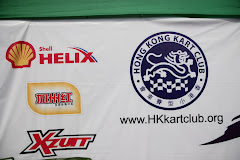 Some of the 2007 sponsors