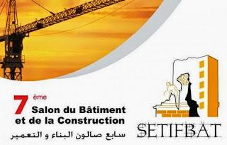 Sétif : une centaine d'entreprises au salon national du bâtiment et de la construction SétifBat 2014