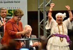 Dilma sancionará cota de 20 por cento para negros em concursos 430x260