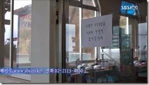 Kang.Goo's.Story.E2.mkv_001251508_thumb[1]