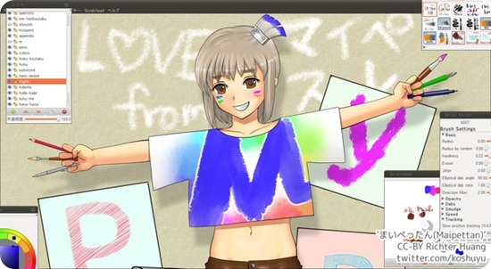 mypaint-2011-screenshots-anime_03
