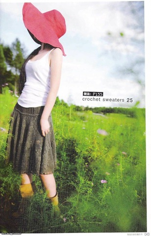 saia-crochet