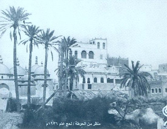 منظر من مدينة الحوطة ـ لحج عام 1936م
