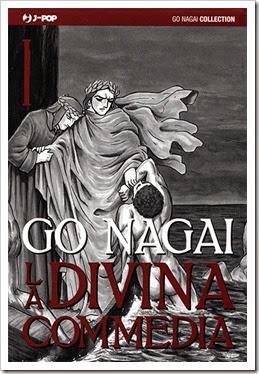 Go_Nagai_Divina_Commedia_cover