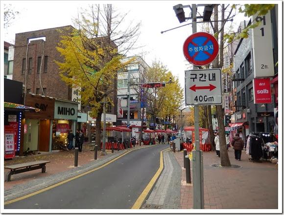 2013年首爾之旅_Day4_54