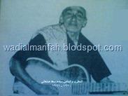 المطرب محمد سعد صنعاني