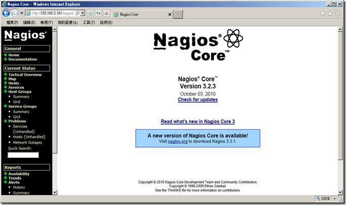 nagios_login