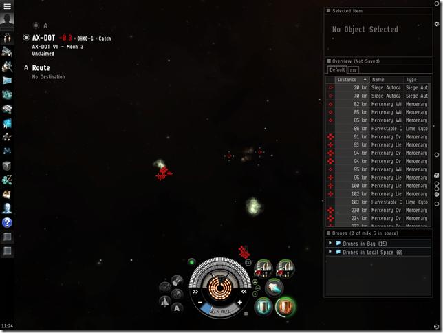 Rimy Nebula, исходное состояние