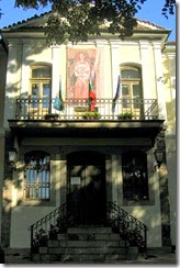 400px-Slatju-Bojadschiew-Galerie_Plowdiw