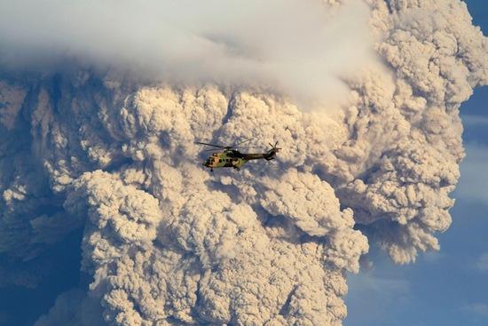 Galería del Volcán Chileno