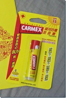 Carmex-1