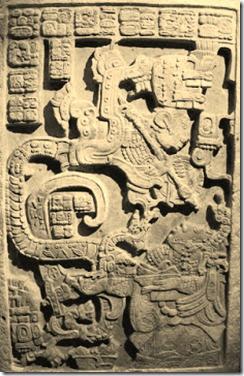 Yaxchilan Lintel 25 (1)