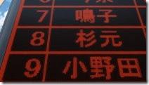 Yowamushi Pedal - 15 -9