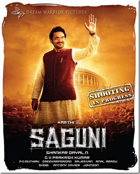 Karthi's Saguni Posters(2)