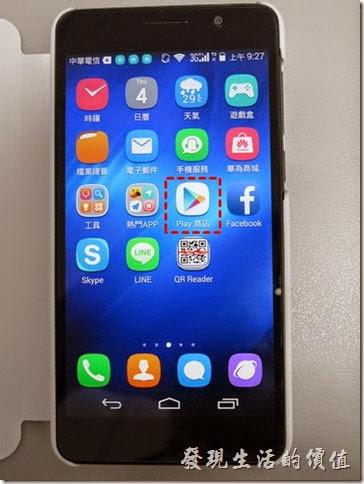 華為榮耀6智慧型手機。經過一番波折之後,總算看到【Player商店】APP 出現在手機螢幕上了。