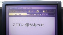 [WhyNot] Zetman - 08 [26CD61E8].mkv_snapshot_15.15_[2012.05.22_13.41.34]