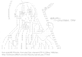 [AA]Nyaruko Crowbar (Haiyore! Nyaruko-san)