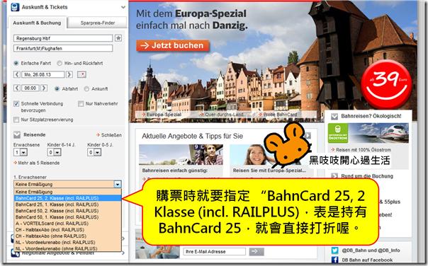 2013 BahnCard 06