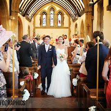 Latimer-Place-Wedding-Photography-LJPhoto-GNLJ-(109).jpg