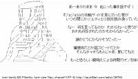 TwitAA 2014-04-17 02:18:15