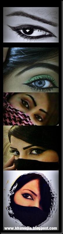 khaleeji makeup3