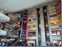 Elements Mall