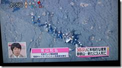 螢幕截圖 2014-12-01 19.46.29