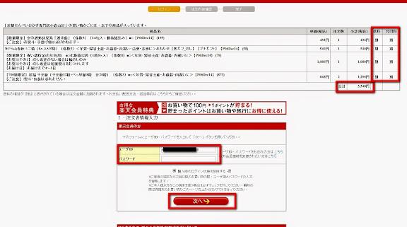 2014-12-23_150540.jpg