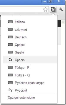Google Input Tools lista lingue aggiunte alla tastiera virtuale