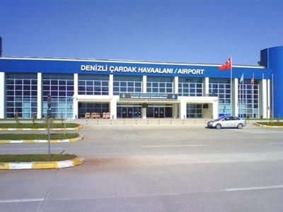 مطار باموكالي