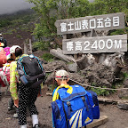 富士山263.jpg