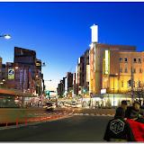 2014 Tokyo City Tour