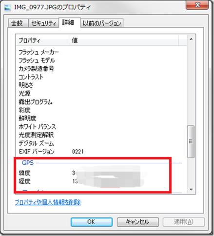 syasin-gps-02