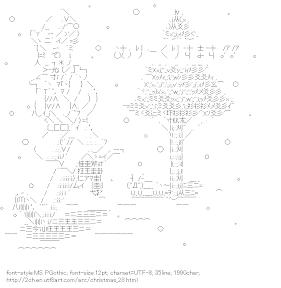 [AA]SantaClaus Shii (Christmas)