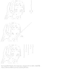 [AA]凸守早苗 釣り (中二病でも恋がしたい!)