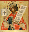 King Solomon Russian Icon