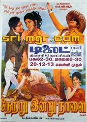 netru-indru-nalai_poster