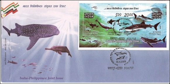 (77) 16 Nov.India Philippines Joint Issue