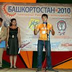 russia2010 (20).jpg