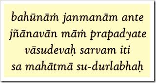 Bhagavad-gita, 7.19