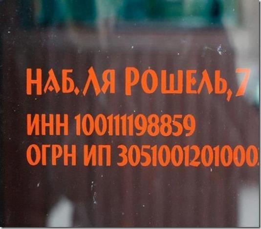d1d1df51bf13d41ef02faad8e87_prev
